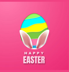 happy easter greeting card with easter bunny vector image