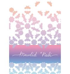 Mawlid an nabi prophet birth color vector