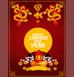 Chinese new year poster with oriental pagoda vector