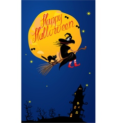 Card of Halloween night - witch and black cat vector image