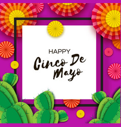 Happy cinco de mayo greeting card colorful orange vector