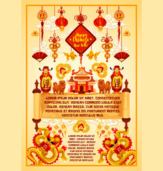 Chinese lunar new year greeting poster design vector