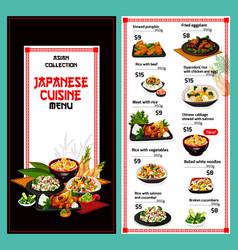 japanese restaurant menu japan traditional cuisine vector image