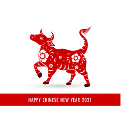 chinese new year 2021 vector image