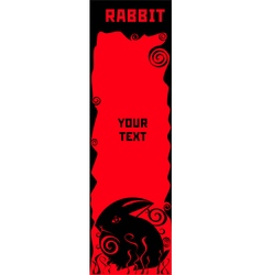 Rabbit a symbol of Chinese horoscope vector image