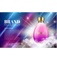 realistic perfume pink bottles on shine blue vector image