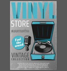 vintage colored retro music store poster vector image