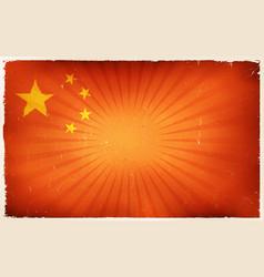 vintage china flag poster background vector image vector image