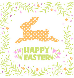 happy easter card with rabbite silhouette vector image