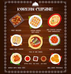 Korean food cuisine menu dishes restaurant meals vector