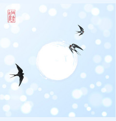 Three swallow birds on glowing background vector