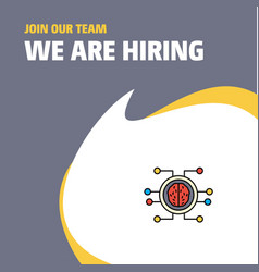 join our team busienss company processor we are vector image