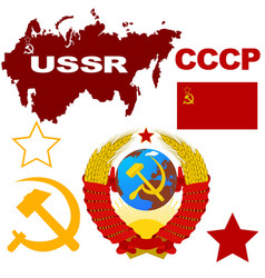 Symbols of the soviet union vector