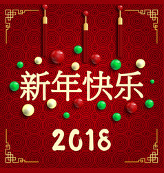 Abstract chinese new year graphic and background vector