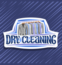 Logo for dry cleaning vector