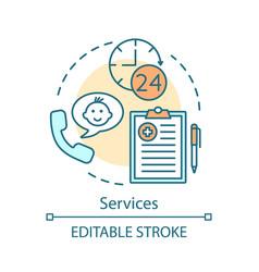 services concept icon vector image