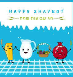 shavuot banner with milk cheese and traditional vector image