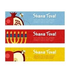 Banner for jewish new year holiday rosh hashanah vector