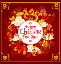 chinese new year card with oriental holiday symbol vector image