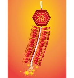 Fire cracker chinese new year vector