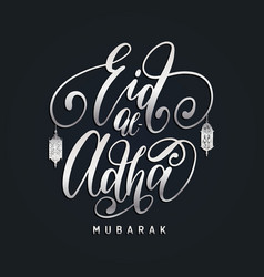 greeting card with eid al- adha calligraphy vector image