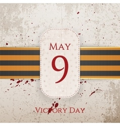 May 9 Victory Day white Banner vector