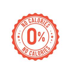 Zero calorie low sugar icon zero percent calorie vector