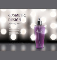 background with moisturizing cosmetic products vector image