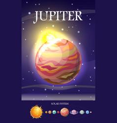 jupiter planet sun system universe vector image