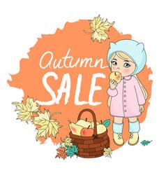 Autumn sale color set vector