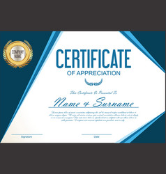 Certificate or diploma template 15 vector