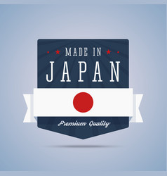 Made in Japan badge with Japan flag vector
