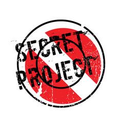 Secret project rubber stamp vector