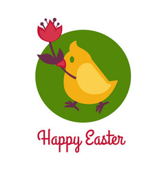 happy easter logo template with chicken symbolic vector image