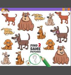 Find two same dogs game for kids vector