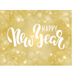 handdrawn lettering happy new year design vector image