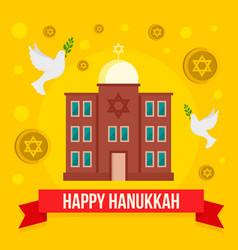 happy hanukkah jewish church concept background vector image