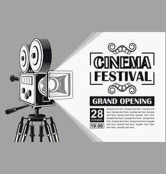 movie camera poster vector image
