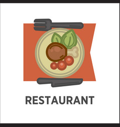 restaurant icon template of lunch dish vector image