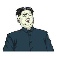 kim jong un portrait vector image