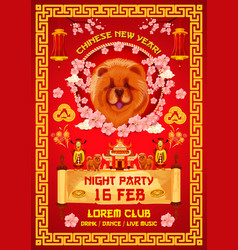 Chinese new year night party invitation banner vector