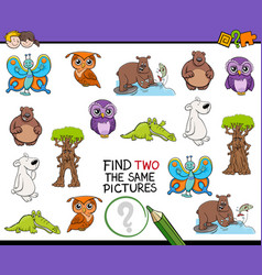 Find identical images activity vector