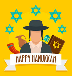 happy hanukkah concept background flat style vector image