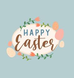 happy easter cute retro floral eggs graphic vector image