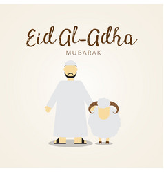 Islam man and sheep calligrpahy text eid-al-adha vector