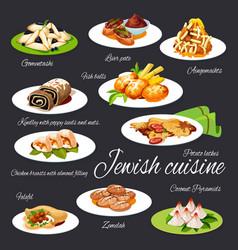 Jewish cuisine salads meals and desserts vector