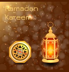 ramadan kareem lantern and compass vector image