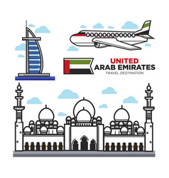 arab emirates uae travel landmarks and tourism vector image