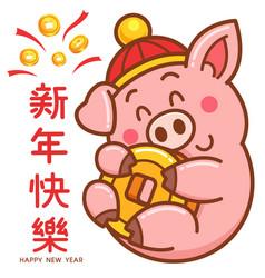Cartoon pig vector