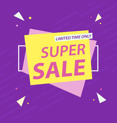 super sale tender banner vector image